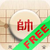 中国象棋棋盘免费版