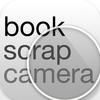 Book Cam - Scrapbook camera